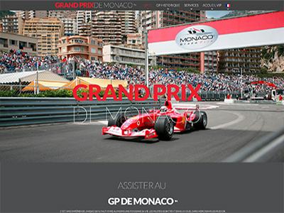 Гран-при Монако™